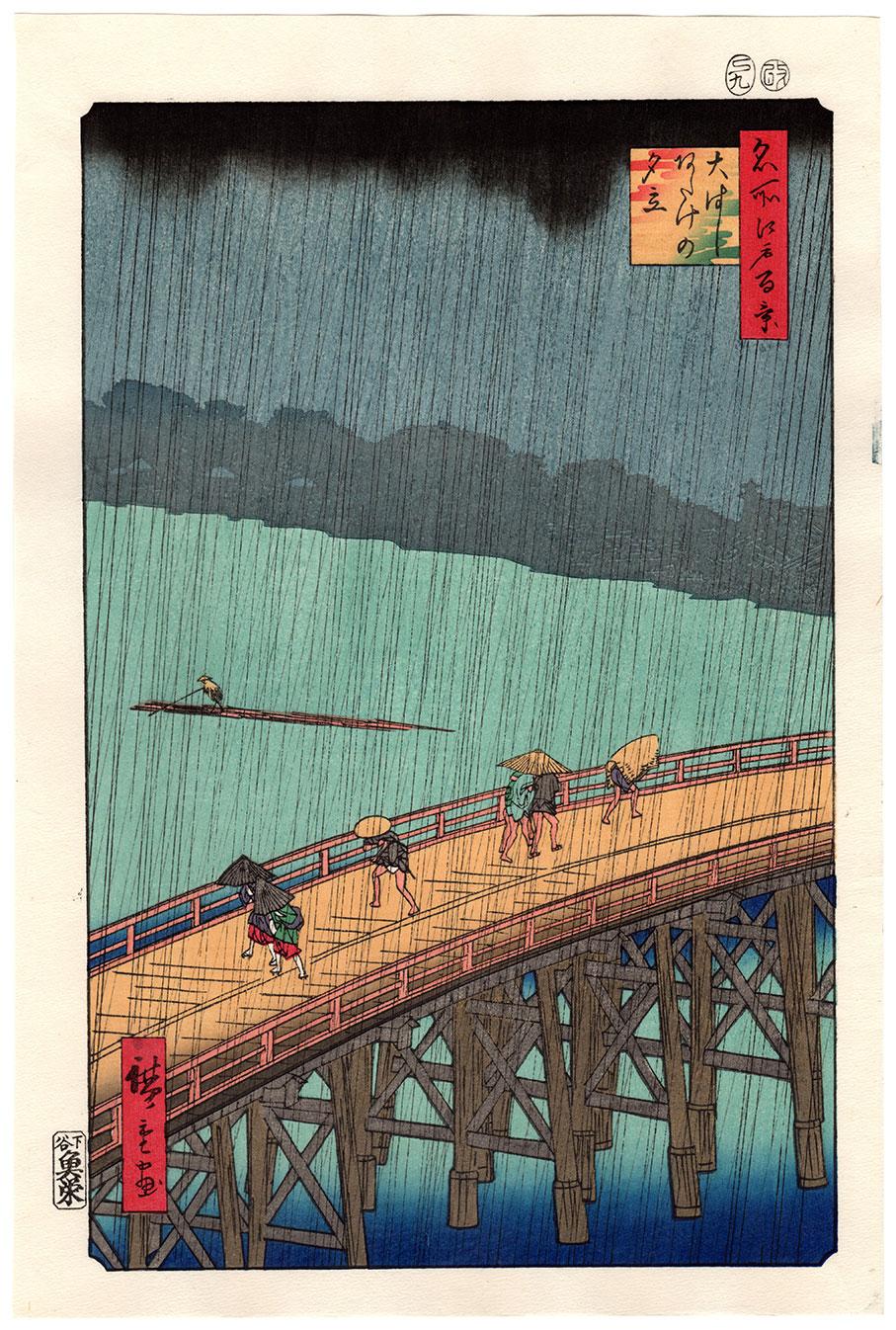 Stili e forme di pittura giapponese... Lotto-00438-(1)